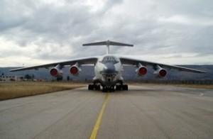 Aeronave no Aeroporto Internacional de Mostar